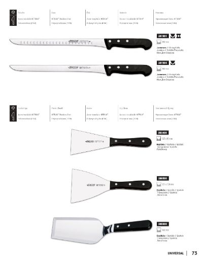professional knives butcher HAM KNIVES UNIVERSAL
