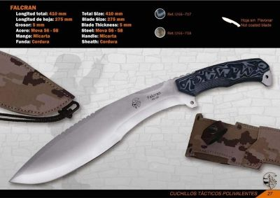 tactical knives FALCRAN MACHETE